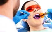 Porselen Diş Hekimliği Tic.Ltd.Şti.