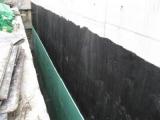 Yener İzolasyon | Denizli Sprey Poliüretan Köpük – Sprey Polyurea – Denizli Su İzolasyon | Denizli İzolasyon Firmaları | Denizli Isı Yalıtım